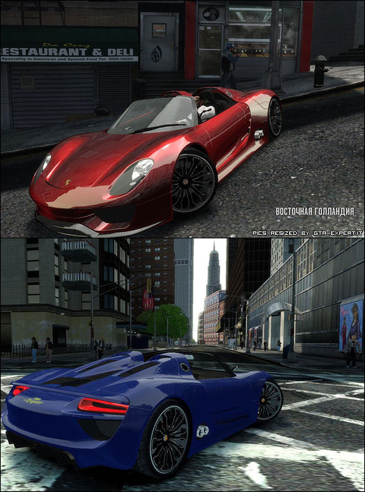 porsche 918 spyder concept epm porsche auto gta 4 gta area download. Black Bedroom Furniture Sets. Home Design Ideas