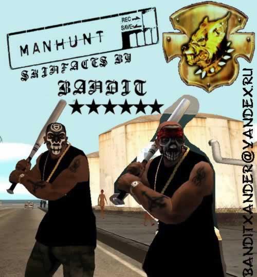 M2 Manhunt Com